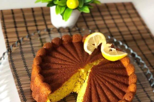Limonlu Zerdeçallı Kek Tarifi